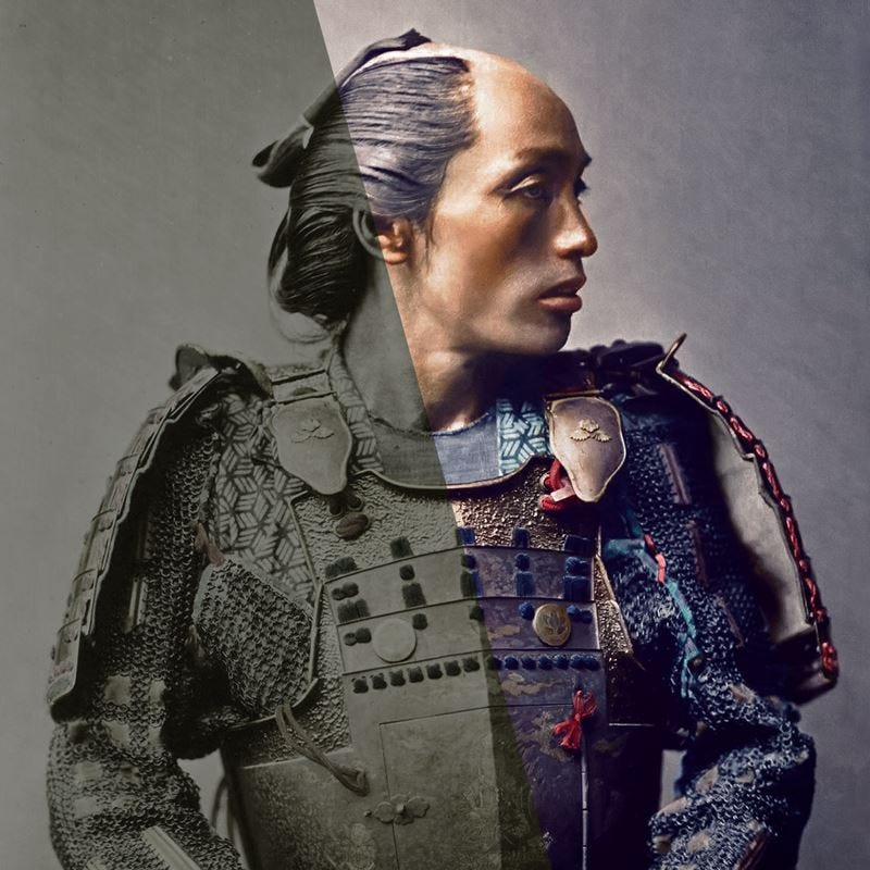 Illustration for article titled Japanese Samurai Brought To Life in Living Color