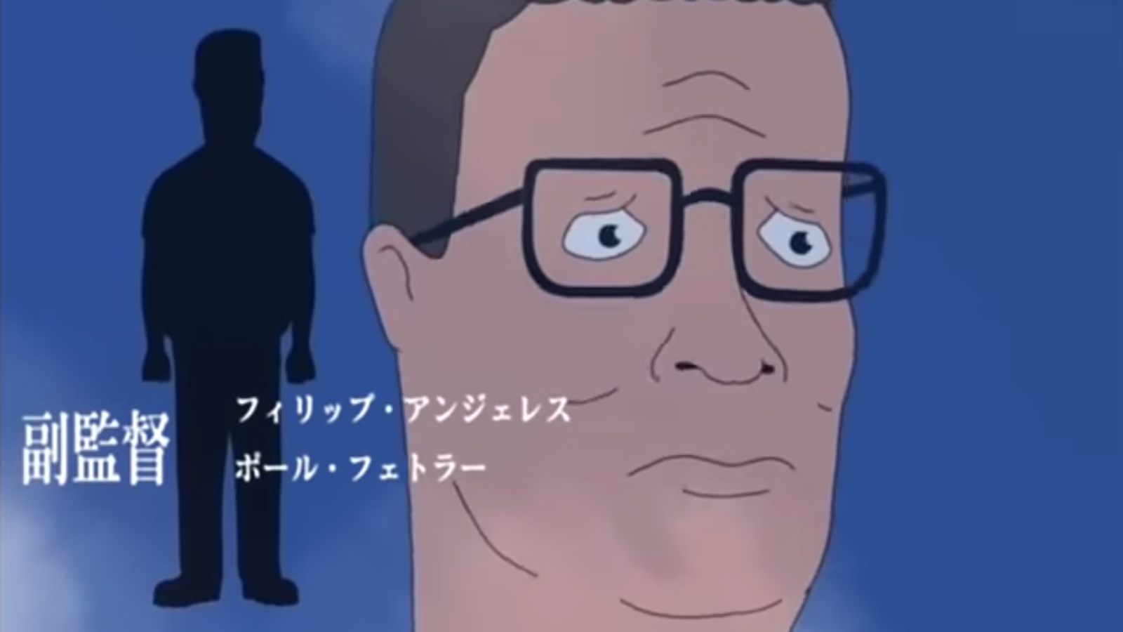King Of The Hill meets Neon Genesis Evangelion in Propane