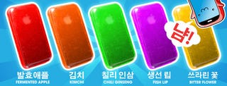 Illustration for article titled Edible gummy iPhone cases exist.