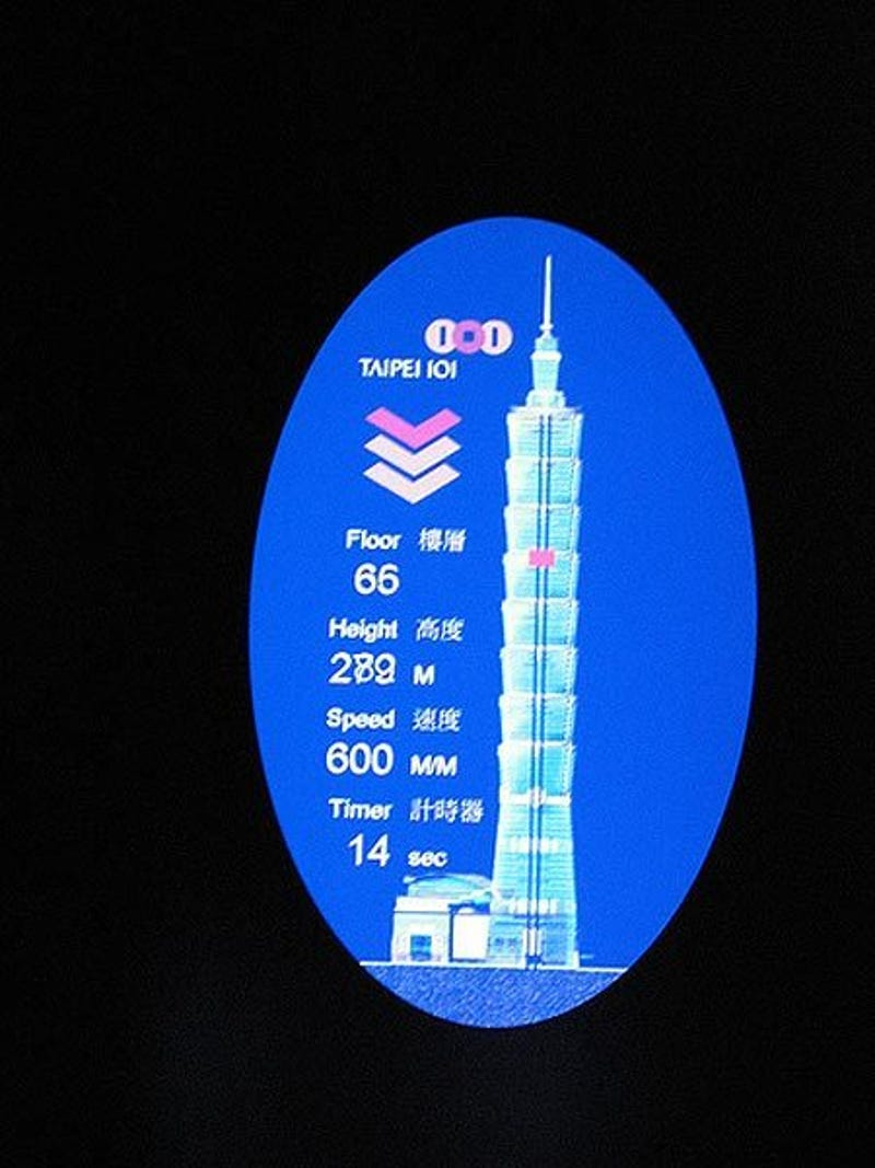 Taipei 101 Elevator Fastest in the World  gizmodocom