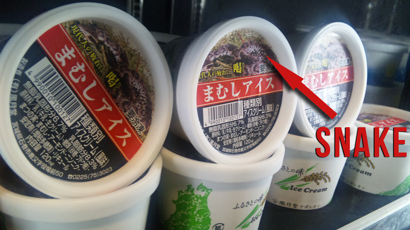 Illustration for article titled Ice Cream Can Get Bizarre in Japan