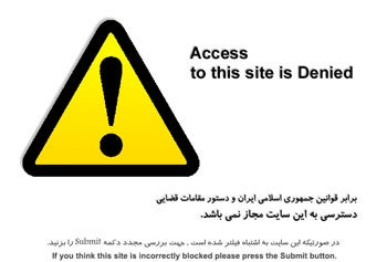 Illustration for article titled Nokia, Siemens Helped Iran Rig Networks for Government Control
