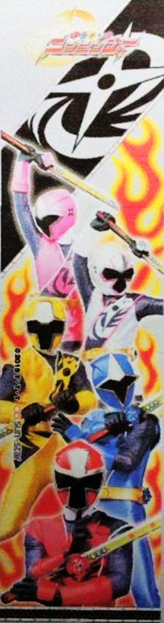 Illustration for article titled Super Sentai 2015 unveiled: Shuriken Sentai Ninninger