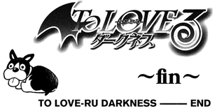 Illustration for article titled The To-LOVE-Ru Darkness Manga Got The Ending It (And You) Deserved