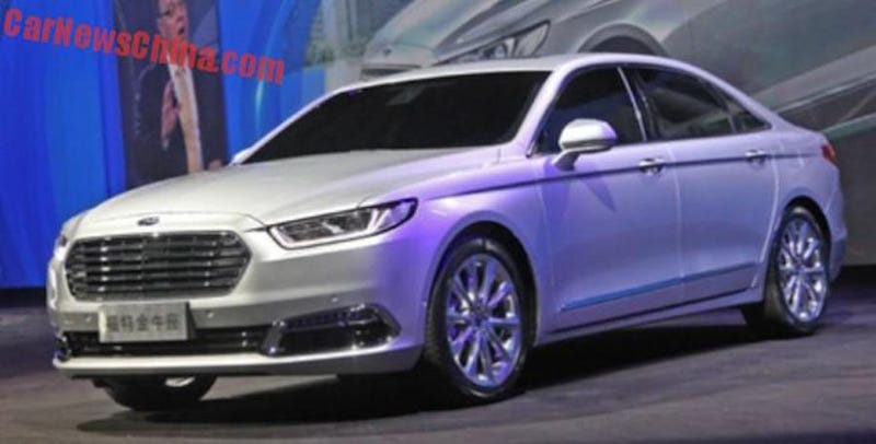 Illustration for article titled 2016 Ford Taurus: This Is It