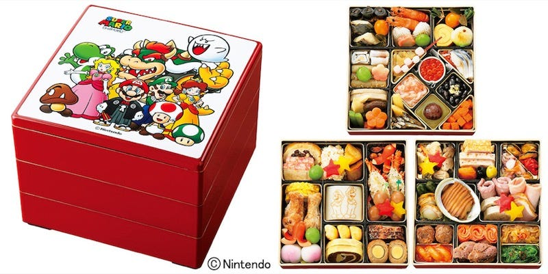 Illustration for article titled A Very Special Nintendo Bento