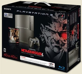 """Illustration for article titled Limited Edition MGS4 """"Gun Metal Gray"""" PS3 Is A Konami.com Exclusive"""