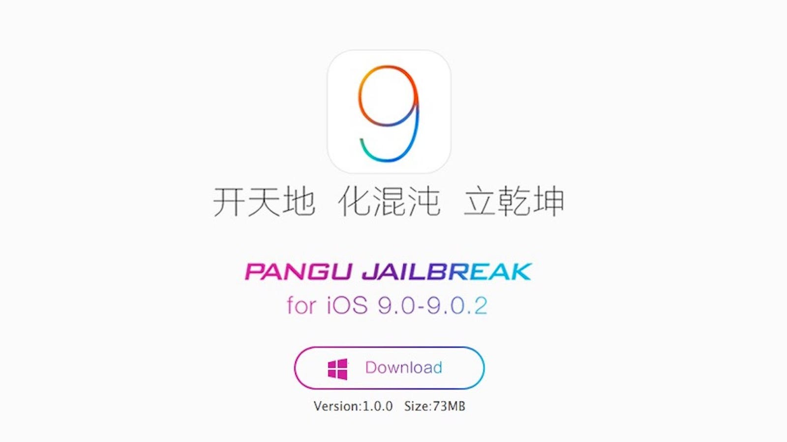 How to Jailbreak Your iPhone: The Always Up-to-Date Guide [iOS 9]
