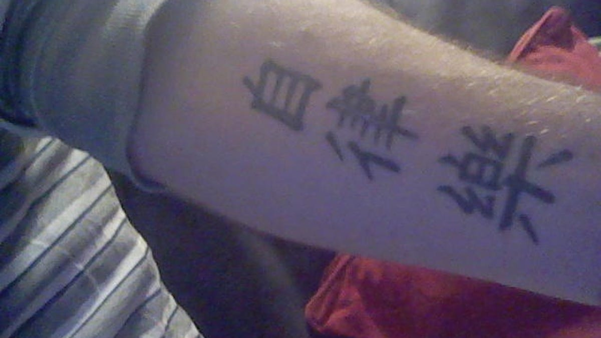 f67fd5d296961 Why You Shouldn't Get Chinese Script Tattoos (If You Can't Read Them)