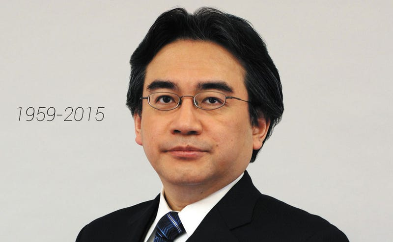 Illustration for article titled Nintendo President Satoru Iwata Dies At 55