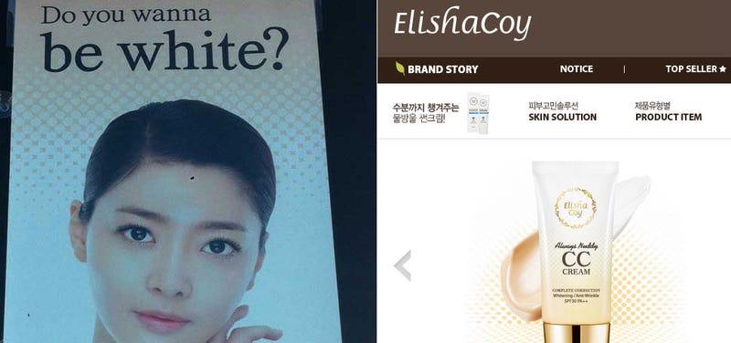 Illustration for article titled Korean Makeup Company Hopes Customers 'Wanna be White'