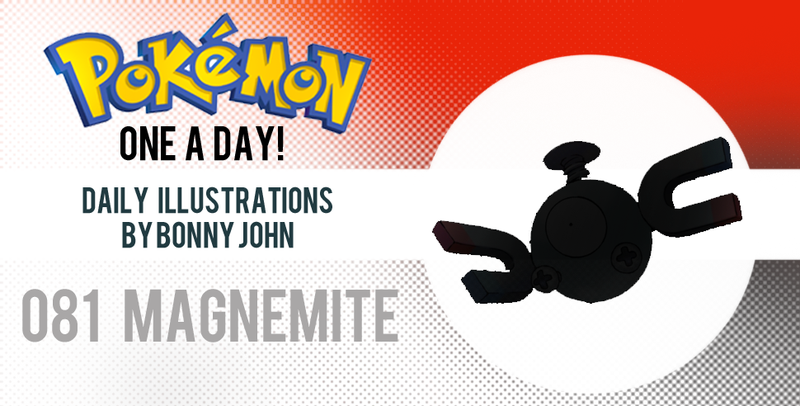 Illustration for article titled Magic of CGI?  Magnemite, Pokemon One a Day!