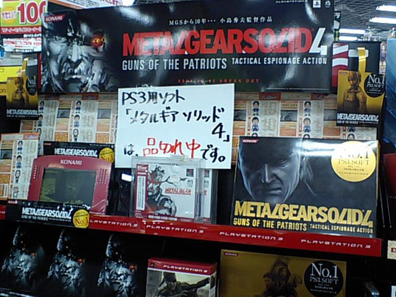Illustration for article titled Wow, Metal Gear Solid 4 Sold Out Today At Some Store
