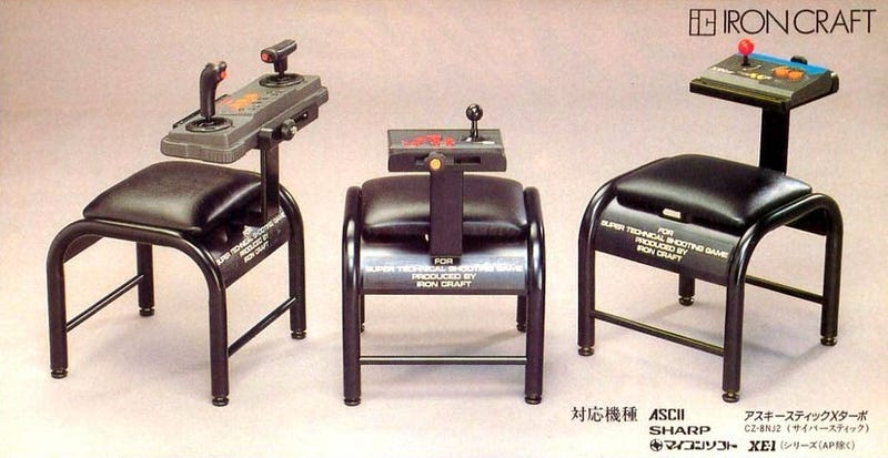 Illustration for article titled Behold, Japan's Antique Gaming Chairs