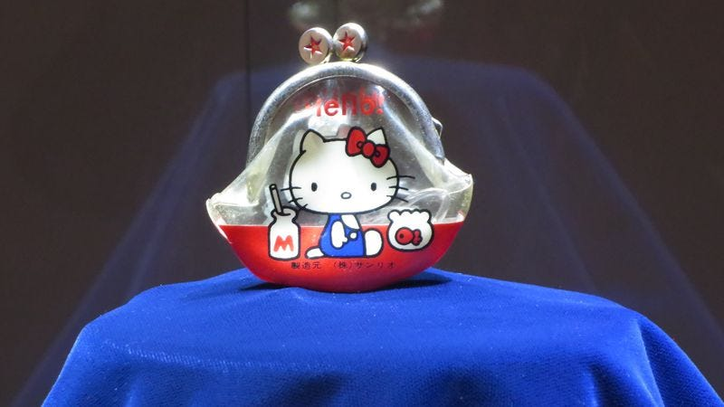 The acorn from which an empire grew: the first Hello Kitty item/Gillian G. Gaar