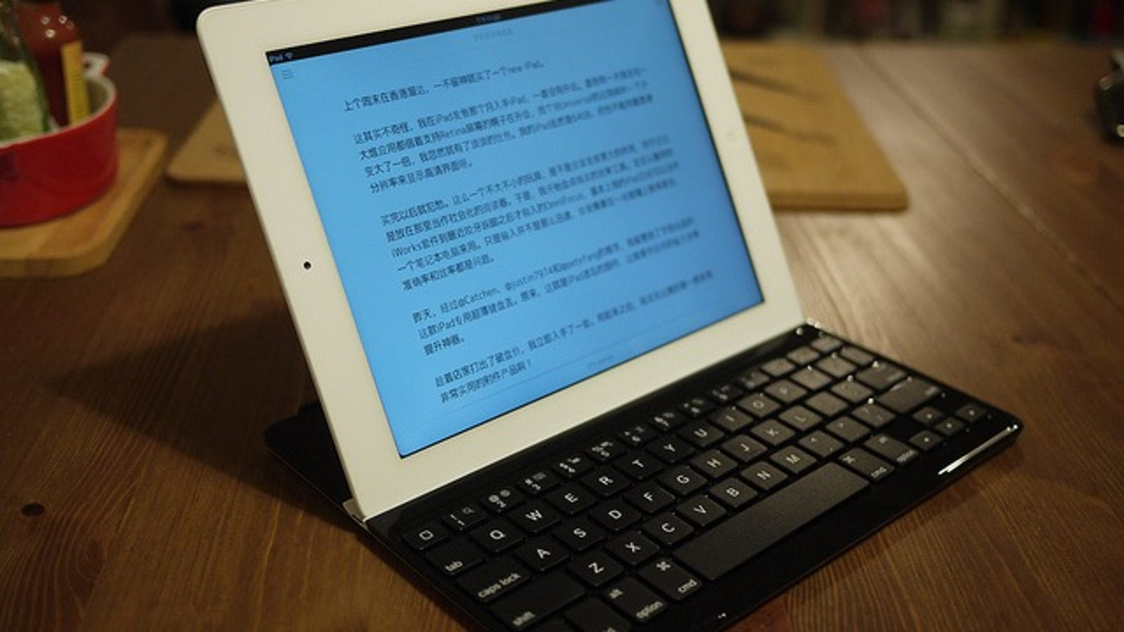 quickly unlock your ipad using just an external keyboard. Black Bedroom Furniture Sets. Home Design Ideas