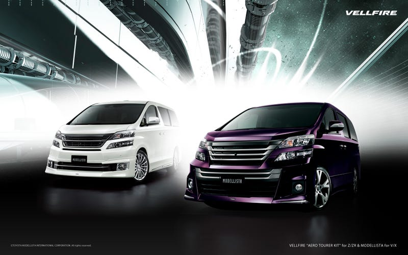 Illustration for article titled Some Say Lexus needs a van..