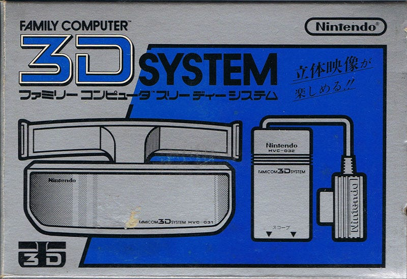 That Time Nintendo and Sega Introduced 3D Gaming, In 1987