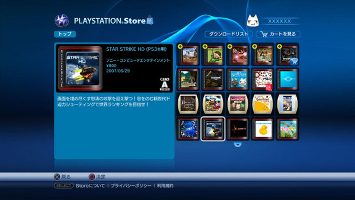PlayStation 3 2 30 Update is Live - New PlayStation Store