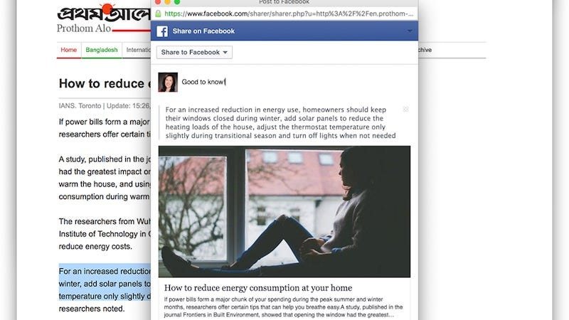 Illustration for article titled Facebook Introduces Quote Sharing to Quickly Share Snippets of Text