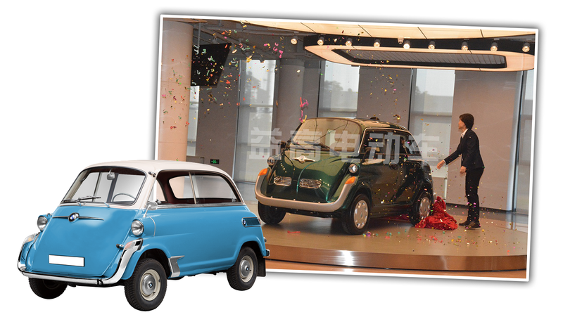 Illustration for article titled Your Dream Of A Four-Door Electric BMW Isetta Is Waiting For You In China