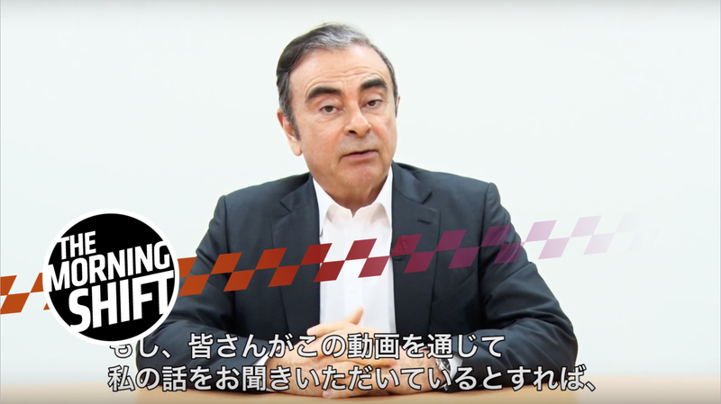 Illustration for article titled Normal Day in 2019: Nissan's Ex-Chairman Calls Out Conspiracy in Video From Jail
