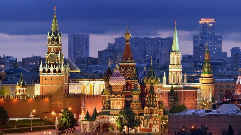A view of Moscow at night.