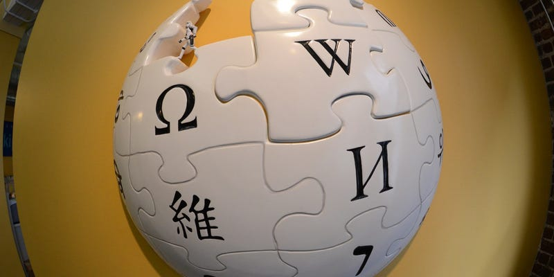 Illustration for article titled The Most Influential Universities, According to Wikipedia