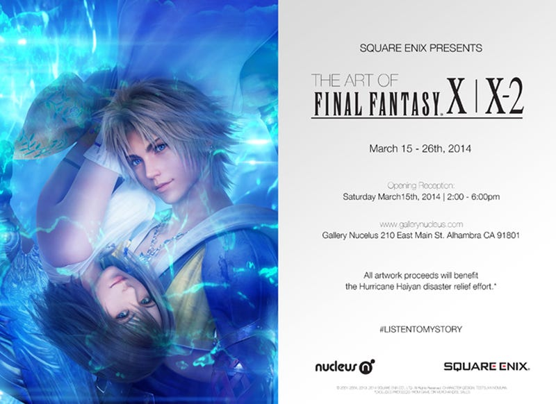 Illustration for article titled Square Enix is Throwing Final Fantasy a Party, Are You Going?