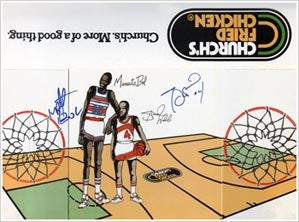 Illustration for article titled Manute Bol And Spud Webb Can Sell Chicken