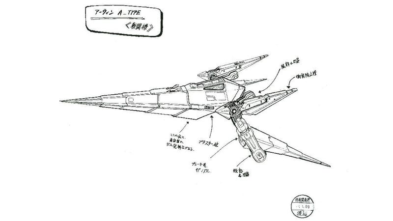 Illustration for article titled Nintendo Releases Original Star Fox 2 Design Docs