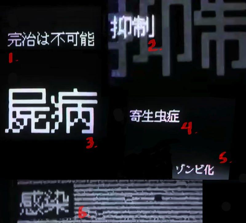 "Illustration for article titled Translating The ""Dead Rising 2"" Trailer"