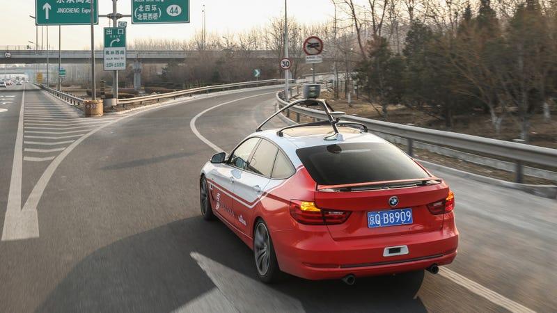 Photo Credit: Baidu, taken from a 2015 road test