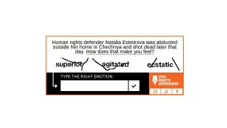 Illustration for article titled Prove You're a Human By Telling This Captcha You Have the Right Feelings