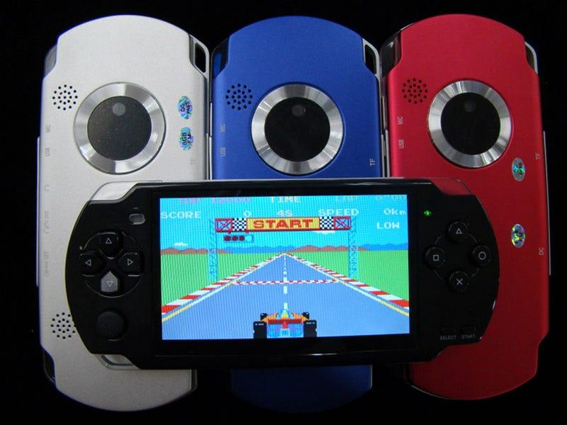 PSP Emulators for Windows