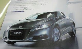 Illustration for article titled Honda CR-Z Brochure Leaks, Reveals Sexy Hybrid Coupe