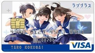 Illustration for article titled Cash Or Schoolgirl-Covered Credit?