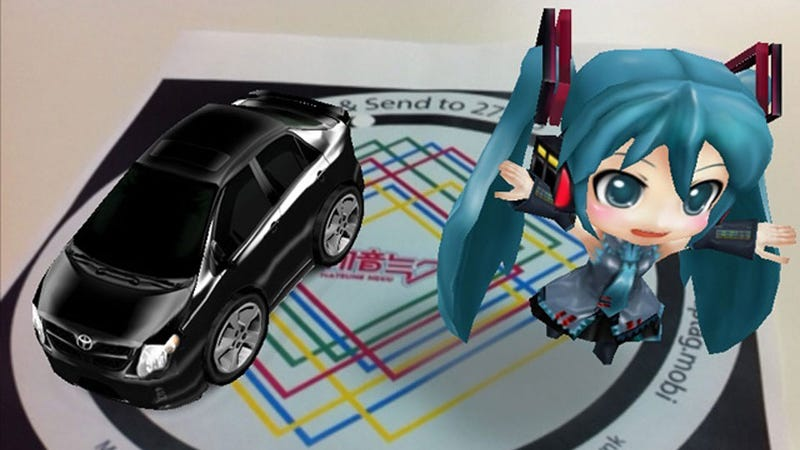 Illustration for article titled An Augmented Reality Japanese Pop Star of Your Very Own, Courtesy of Toyota