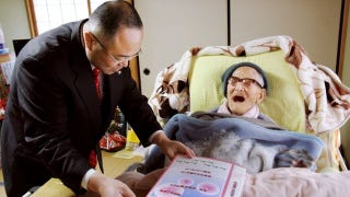 Illustration for article titled The oldest man to have ever lived has died