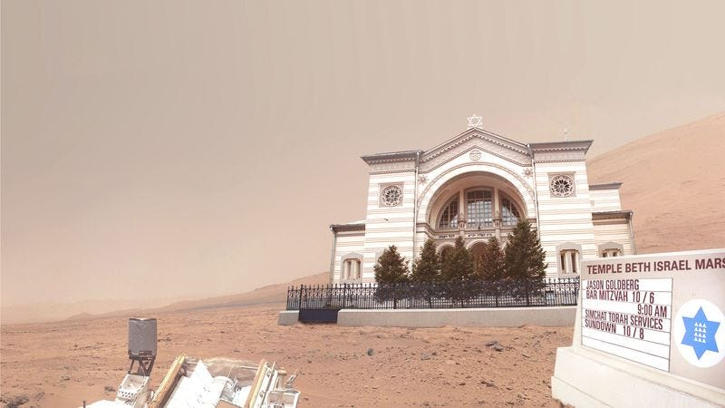 Illustration for article titled Curiosity Rover To Explore Massive Martian Synagogue
