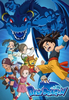 Illustration for article titled Get Blue Dragon Anime Episode For Free