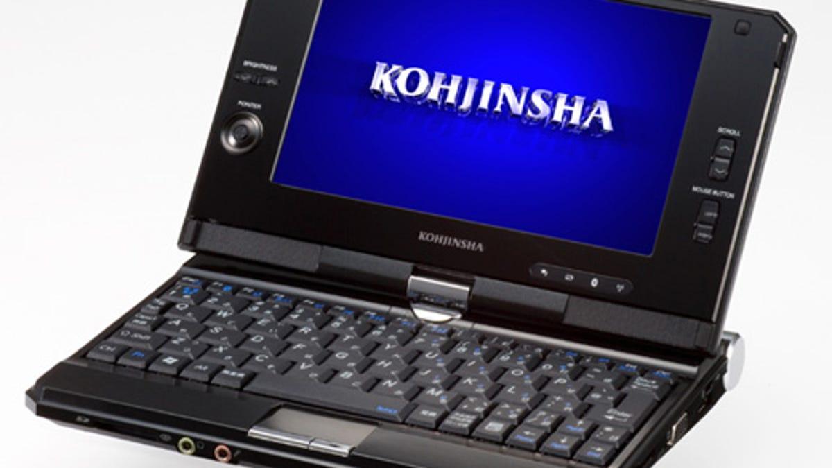 DOWNLOAD DRIVERS: KOHJINSHA SX WIRELESS
