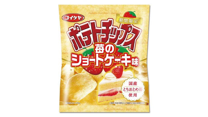 Illustration for article titled Are Strawberry Cake Potato Chips Japan's Strangest Snack? Nah.