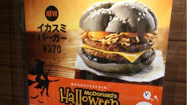 halloween whopper from burger king