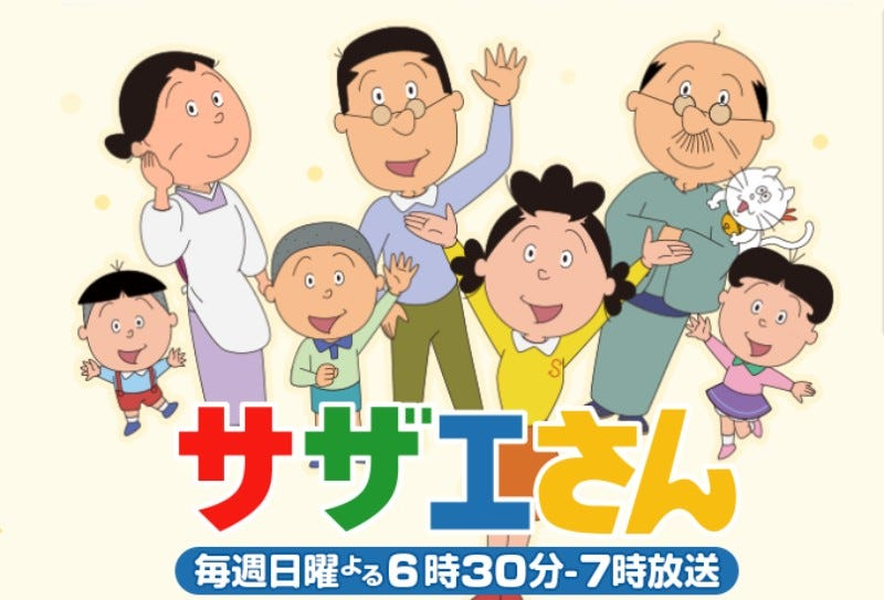 [Image: Fuji TV]