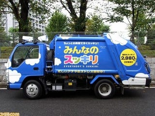 Illustration for article titled Yes, Sony Can Use A Garbage Truck To Promote Game