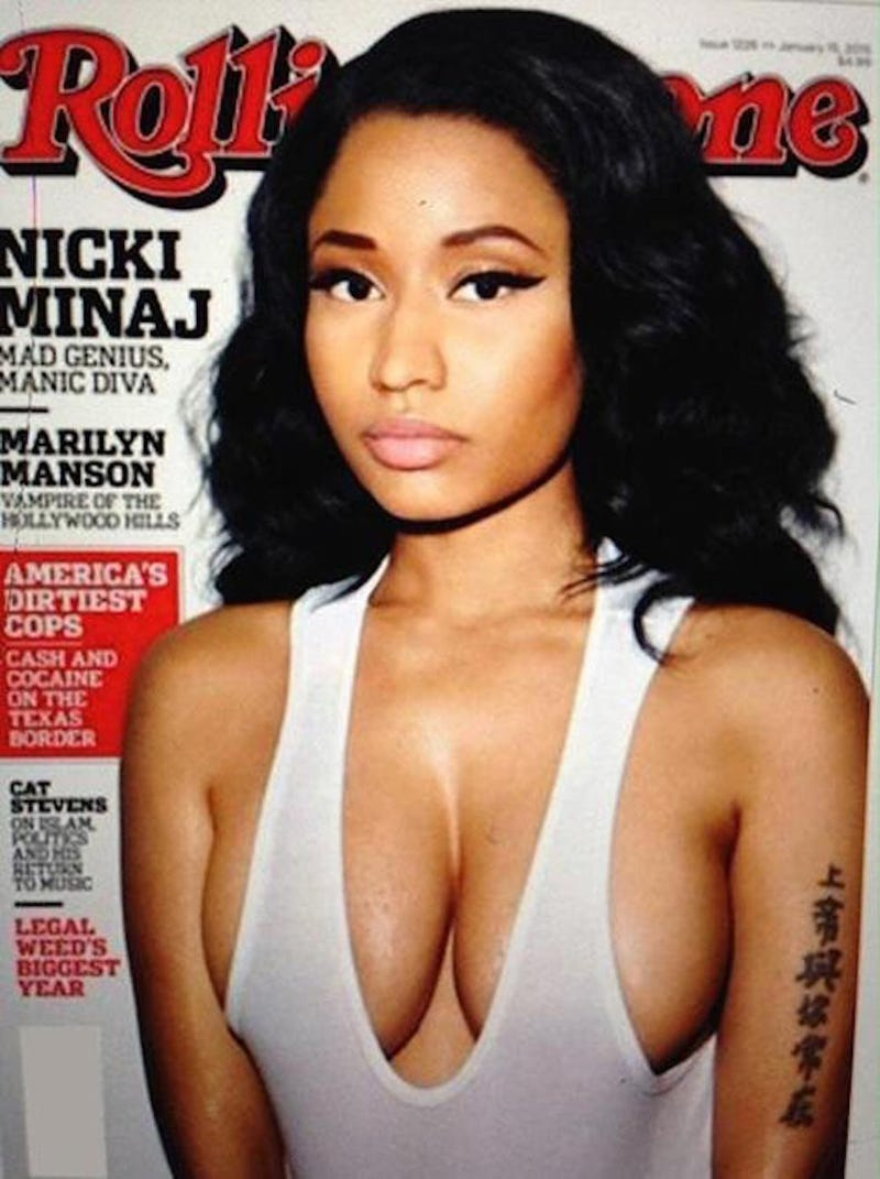 Nicki Minaj Loses Nipples In Tragic Photoshop Accident