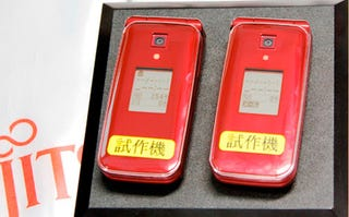 Illustration for article titled Real Wireless Charging Will Arrive by 2012, Fujitsu Claims