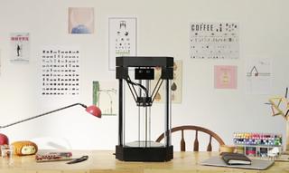 Illustration for article titled Flux: Esta impresora 3D también escanea objetos y los graba con láser