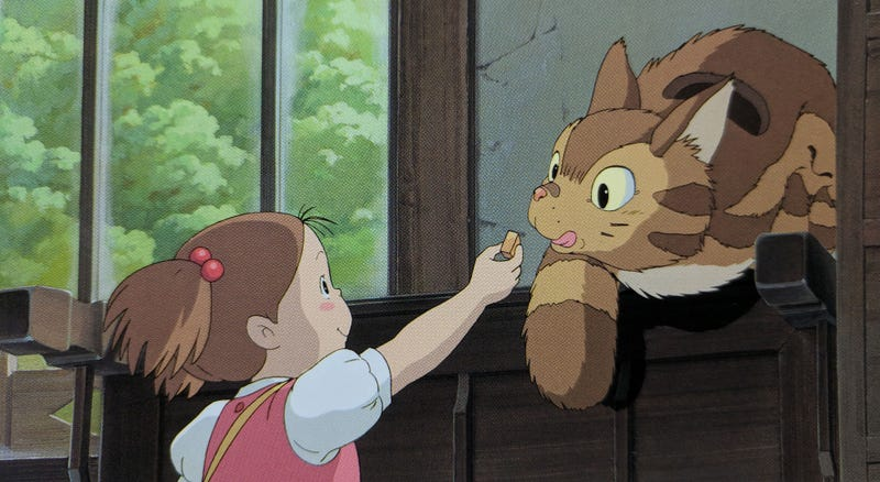 [Image: Studio Ghibli   Ghibli Museum]